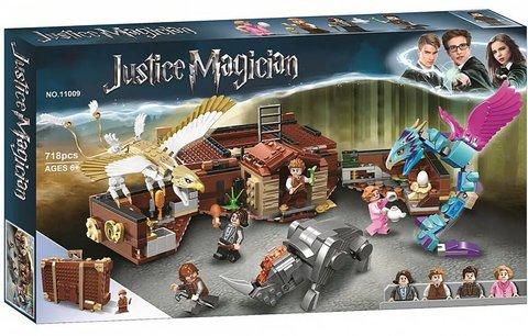 Конструктор Justice Magician 11009 Чемодан Ньюта Саламандера