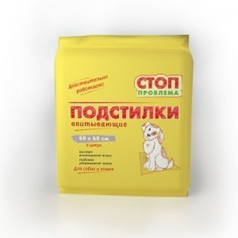 Пеленка СТОП-ПРОБЛЕМА 60*60 см 6 шт