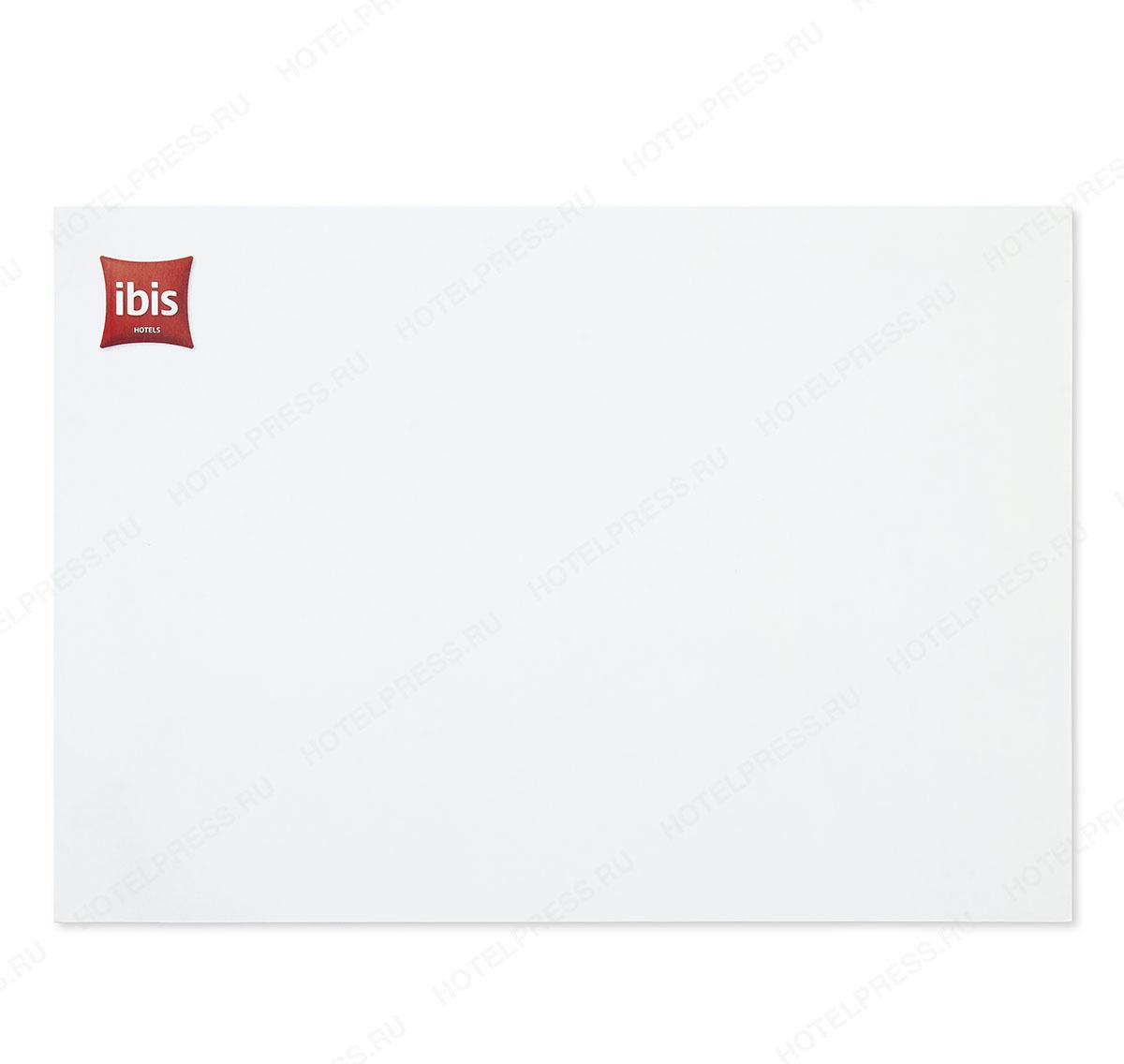Фирменный конверт С4 со стриплентой отеля Ibis