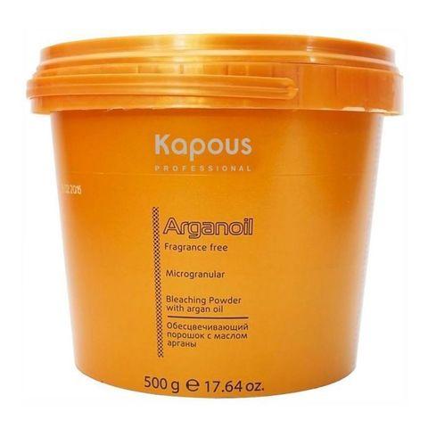 Kapous Fragrance free Обесцвечивающий порошок с маслом арганы для волос, 500 г
