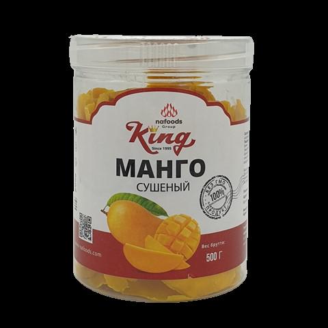Манго сушеное без сахара KING, 500 гр