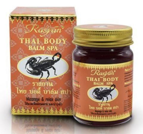 Тайский массажный спа-бальзам для тела Скорпион  Thai Bodi Balm Spa, ТМ RASYAN