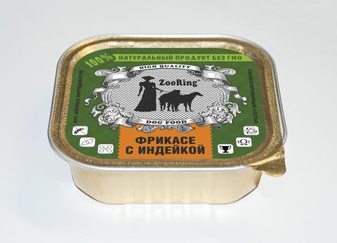 ЗООРИНГ Корм консервированный полнорационный для собак (паштет) Фрикасе с индейкой 1,6 кг.