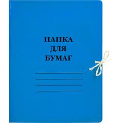 Папка для бумаг с завязками 300 г/кв.м мелованная синяя
