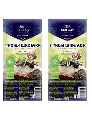 Целые сушеные грибы Шиитаке Sen Soy Premium 2 пакета по 20 гр 1кор*1бл*2шт