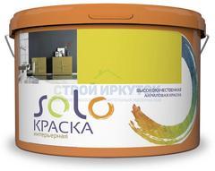 Краска SOLO интерьерная акриловая, 1 кг