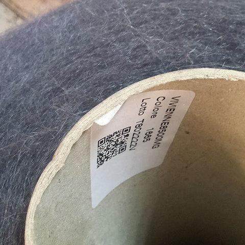 Мохер на шелке SESIA / VIVIENNE  850 графит