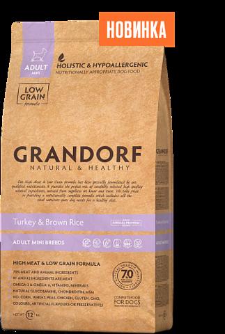 Grandorf Turkey & Brown Rice Adult Mini Breeds