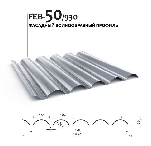 Профилированный лист FEB - 50/930, BUDMAT