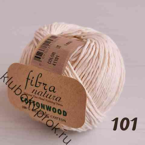 FIBRANATURA COTTONWOOD 41101, Молочный