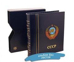 Альбом для монет OPTIMA с шубером, синий, с Гербом и логотипом СССР.