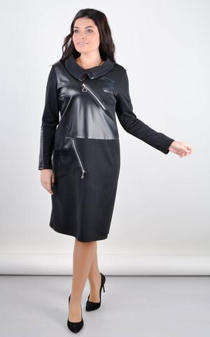 Полина. Комбинированное платье для больших размеров. Черный.