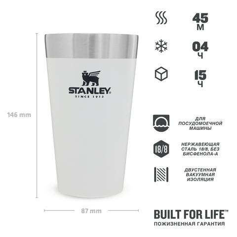 Стакан Stanley Adventure (0,47 литра), белый