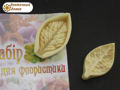 Молд+молд Лист розы 3*5 см