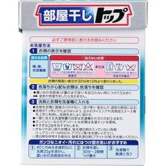 Порошок стиральный универсальный, Lion Япония, TOP Антибактериальный, 900 г