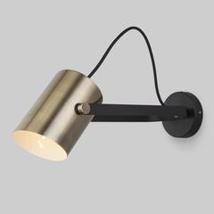 Настенный светильник с поворотным плафоном 20092/1 черный/античная бронза