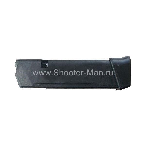 Магазин для пистолета Glock на 17+2 патронов Австрия