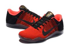 Nike Kobe 11 Elite 'Achilles'