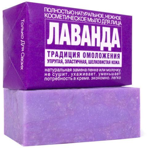 Мыло для умывания Лаванда с шёлком 60гр