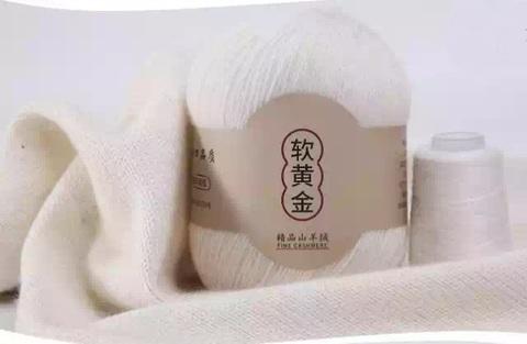 Cashmere Fine  (Китай)