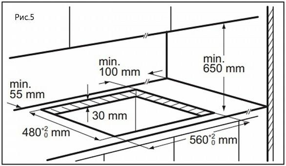 Газовая варочная панель Maunfeld EGHG.64.63CW/G