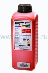 Чернила Eco-Solvent Orange 1000 мл