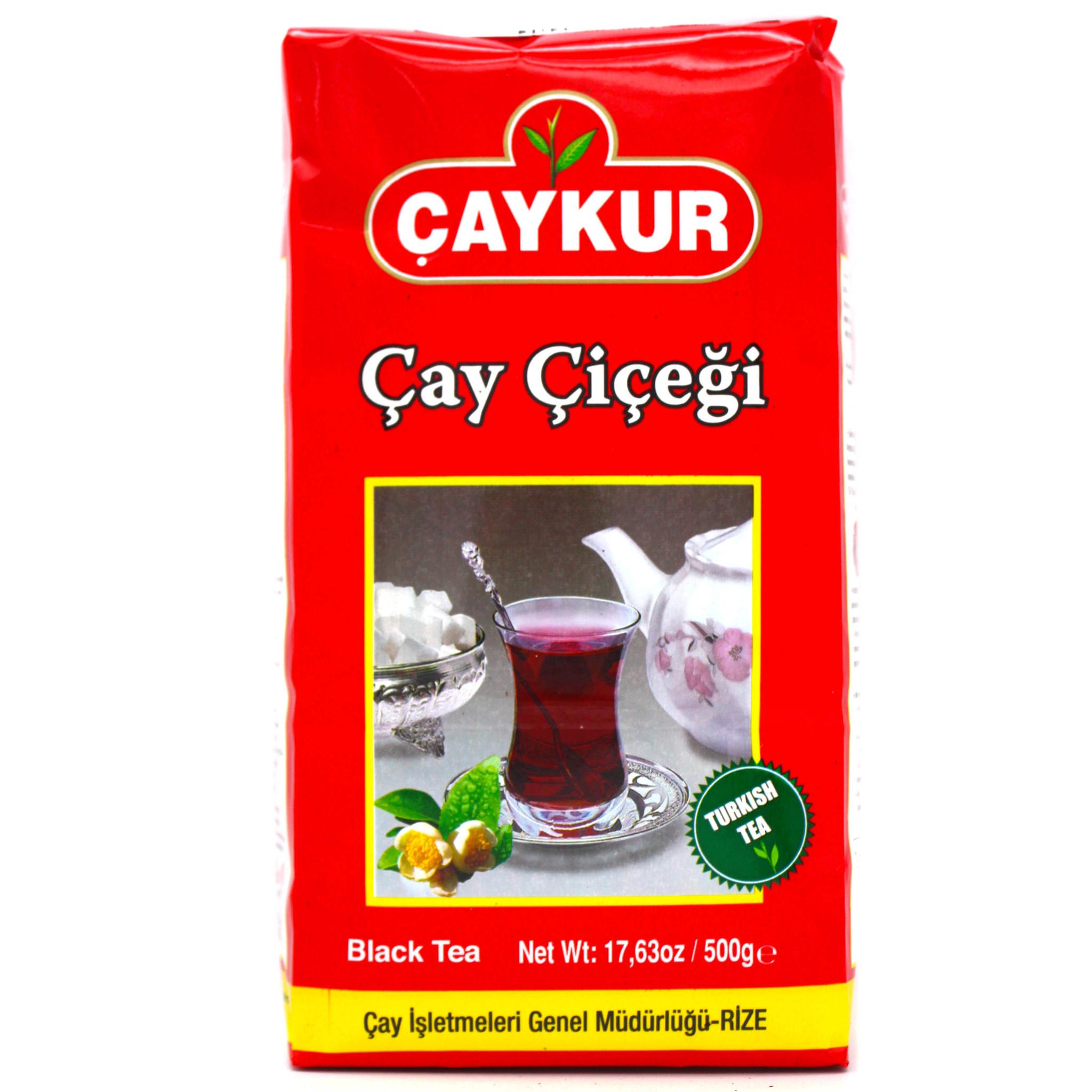 """Чай Турецкий черный чай """"Чайный цветок"""", Çaykur, 500 г import_files_b4_b4b4c1c99eea11e9a9ad484d7ecee297_d17e1ff7a2e211e9a9ae484d7ecee297.jpg"""