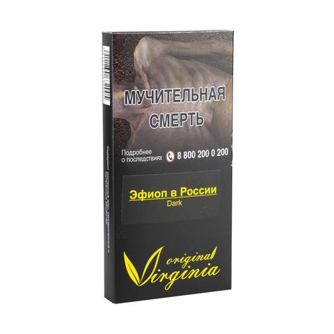 Табак Virginia Dark Эфиоп в России (Елка Фрукты Ягоды) 20 г