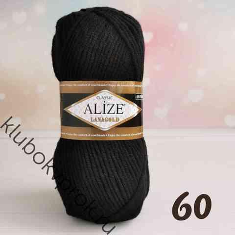 ALIZE LANAGOLD 60, Черный