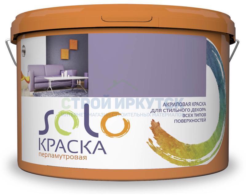 Краски Краска SOLO перламутровая прозрачная, 1 кг 7a0388281c3ce0c45470351cded12047