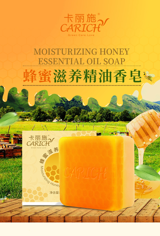Мыло медовое питательное с эфирными маслами Carich 100 г