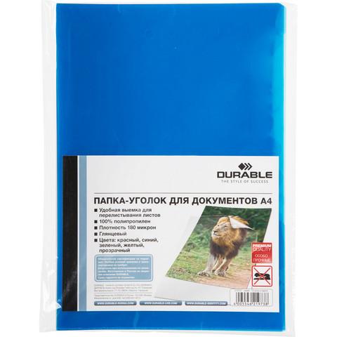 Папка-уголок Durable A4 синяя 180 мкм (10 штук в упаковке)