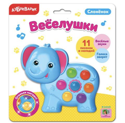 Игрушка музыкальная Слонёнок (Азбукварик)