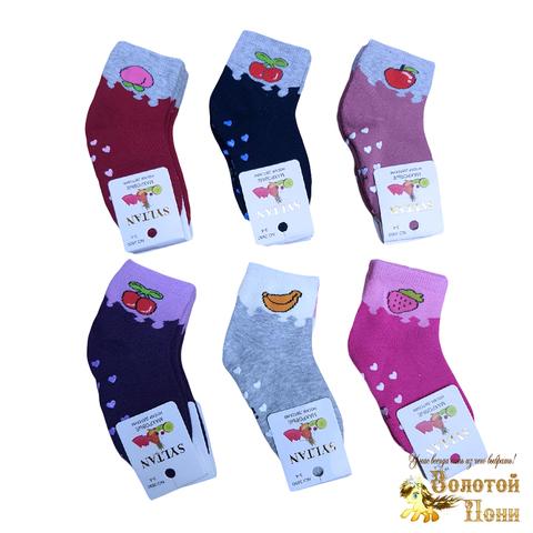 Носки махровые детские (1-6) 201107-Р8046