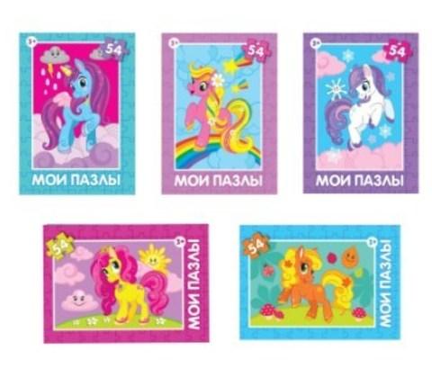 070-0279 Пазл детский «Пони», 54 элемента, МИКС