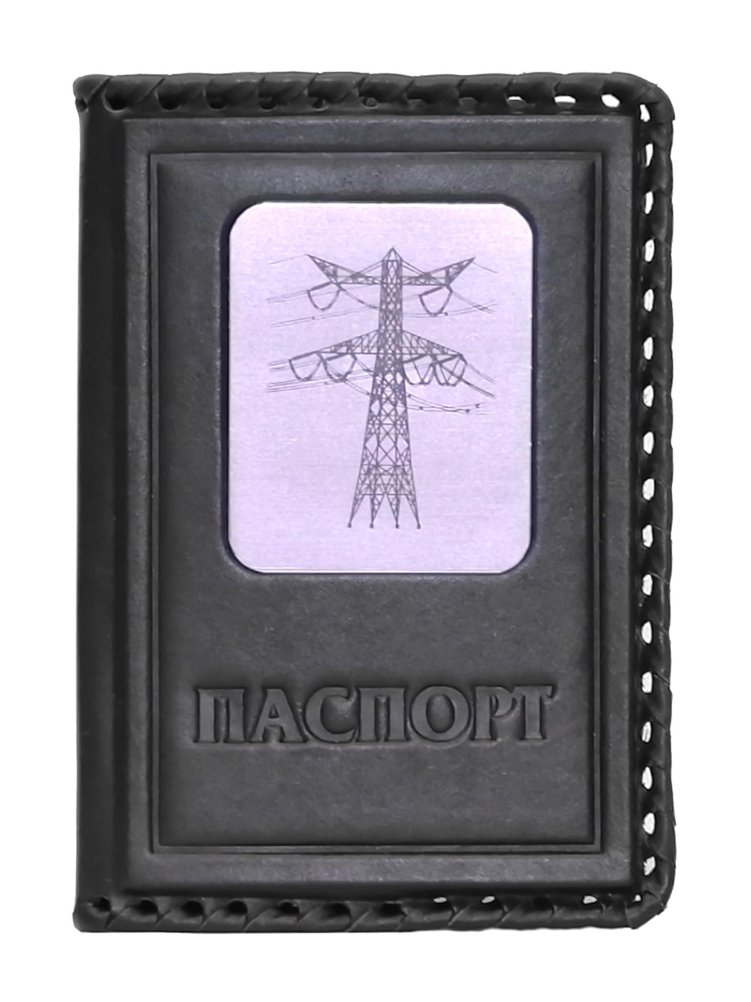 Обложка на паспорт | Энергетику | Чёрный