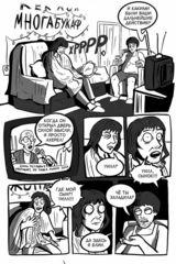 Уёбищные истории. Сериалы
