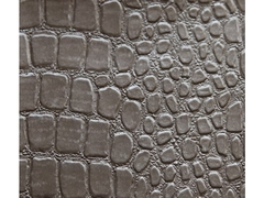 Искусственная кожа Kongo (Конго) 2747