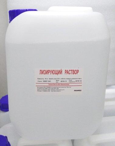 ГР28006 Лизирующий раствор 1л Micros ОТ  8 (МикросОТ  8)