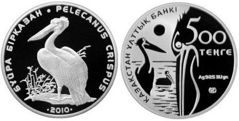 500 тенге. Кудрявый пеликан. Казахстан. 2010 г. PROOF