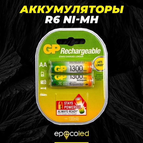 Аккумуляторы R6 NI-MH (2 шт.)
