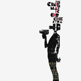 The Cinematic Orchestra / Man With A Movie Camera (2LP)