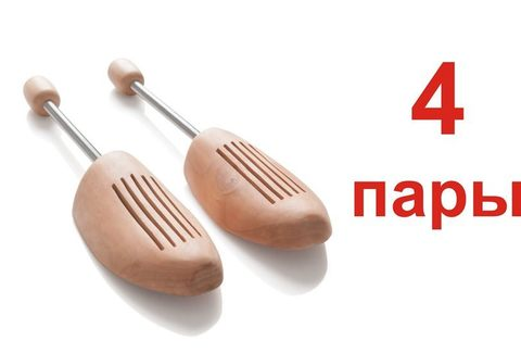 Набор - пружинных формодержателей, дерево, Saphir (4 пары)