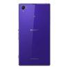 Sony Xperia Z1 (C6903) Пурпурный - Purple