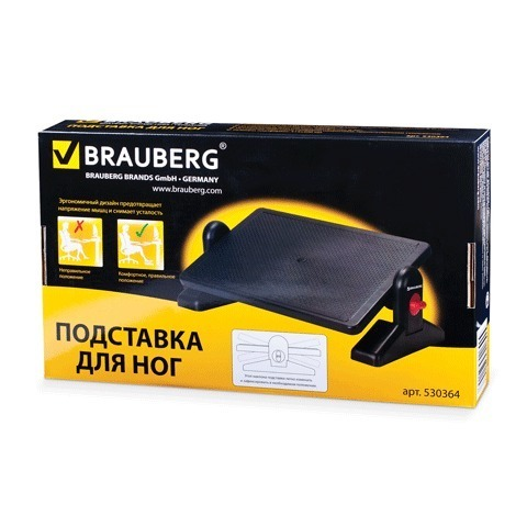 Подставка для ног BRAUBERG, офисная, 41,5х30 см, с фиксаторами, черная