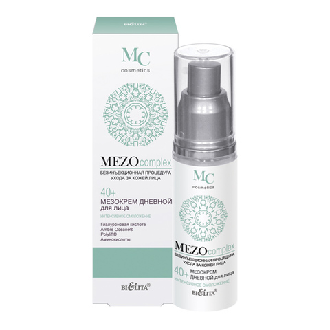 Белита MEZOcomplex Мезокрем дневной для лица 40+ Интенсивное омоложение 50мл