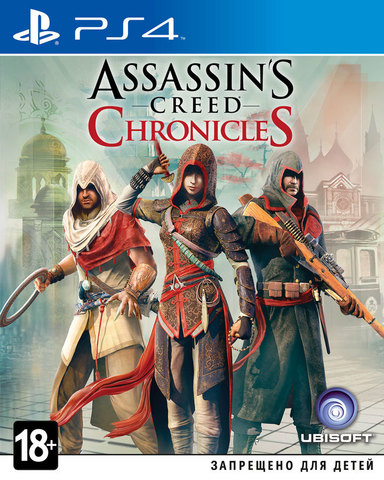 Assassin's Creed Chronicles: Трилогия (PS4, Trilogy Pack, русские субтитры)