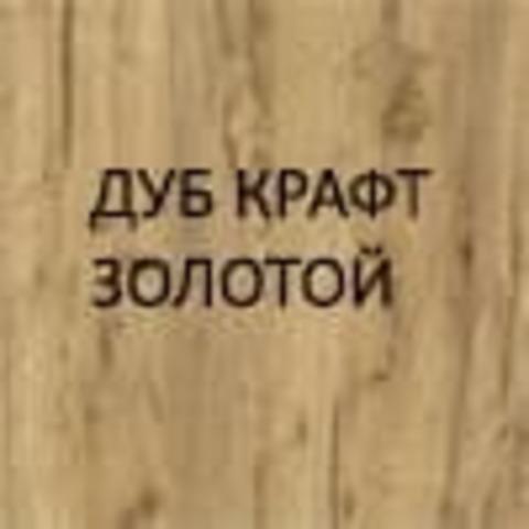 Комод Арчи 08.140 Моби дуб золотой CRAFT, камень темный U3705