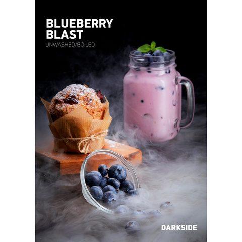Табак для кальяна Dark Side Core 100 гр Blueberry Blast, магазин FOHM