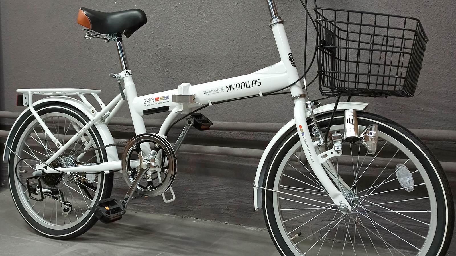 велосипед складной MyPallas M246